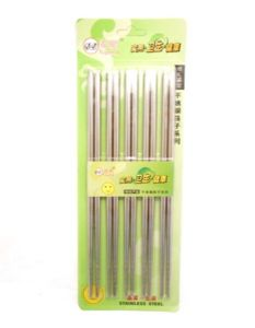Stainless Steel Chopsticks | Buy Online at the Asian Cookshop